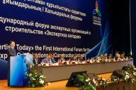 «БҮГІНГІ САРАПТАМА» сараптама» құрылыстағы сараптама ұйымдарының І-халықаралық форумы