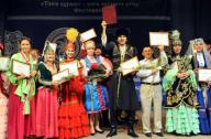Фестиваль посвященный дню языков народов Казахстана