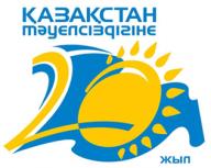 30 ноября 2011 года в Южном филиале РГП «Госэкспертиза» был проведен «День открытых дверей», посвященный 20-летию Независимости Республики Казахстан.