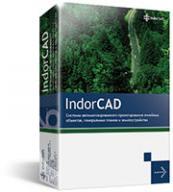 Обучение сотрудников в работе с программой САПР IndorCAD/ Road