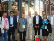 Халықаралық сәулетшілер одағының XXV Дүниежүзілік Конгресі