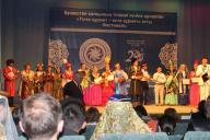 Участие в Республиканском фестивале, посвященному дню языков народов Казахстана